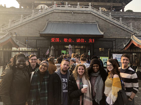 McDaniel's Model UN team found time for touring while participating the event in China in 2018.